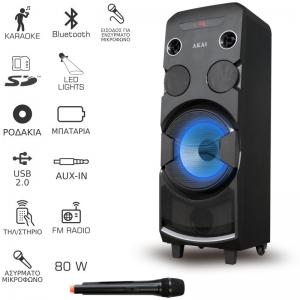 Akai ABTS-1002 Φορητό ηχείο karoke BT-LED και ασύρματο μικρόφωνο – 80 W RMS