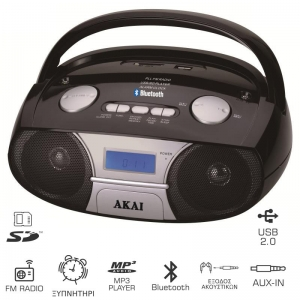 Akai APRC-106 Φορητό HiFi με BT- USB-SD- Aux- ξυπνητήρι,