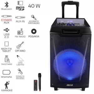 Akai ABTS-AW12 Ηχείο karaoke με Bluetooth, LED, ασύρματο μικρόφωνο και υποδοχή για μικρόφωνο και όργανο – 40 W RMS