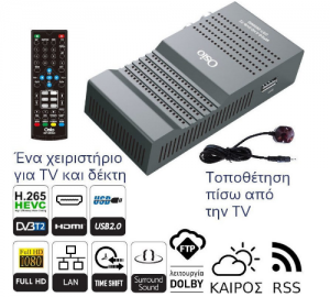Osio OST-2650MD DVB-T/T2 full HD H.265.ψηφιακός δέκτης.usb,χειριστήριοTV.