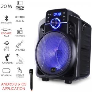 Akai ABTS-I6 Ηχείο karaoke BT- LED-Android & iOS App,  μικρόφωνο και υποδοχή για όργανο – 20 W RMS