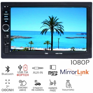 Osio ACO-7700.Radio 2 DIN με Bluetooth, Mirrorlink, USB- SD, Aux-In, 7″
