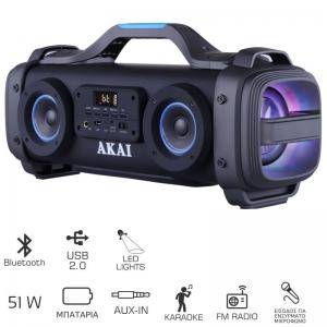 Akai ABTS-SH01 Φορητό ηχείο Bluetooth karaoke με LED, USB και Aux-In – 51 W