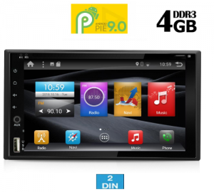 Digital IQ IQ-AN9650 GPS Multimedia OEM 6.95'' με Android 9 Pie