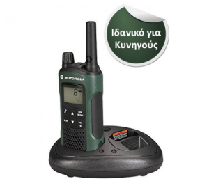 TLKR-T81 HUNTER WALKIE-TALKIE MOTOROLA