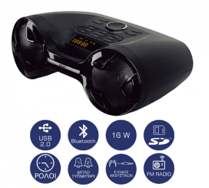 AKAI APRC-20BG Φορητό ηχείο Bluetooth 3.0 με ραδιόφωνο