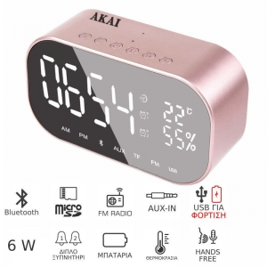 Akai ABTS-S2 GD Ξυπνητήρι και ηχείο BT Aux- SD-USB ραδιόφωνο,  – 6 W