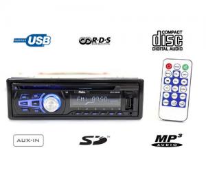 Οsio ACO-5590U ράδιο/cd-mp3/usb αυτοκινήτου