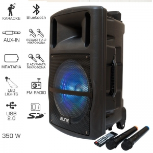 Elite PS-12 Φορητό ηχείο BT- LED-USB-SD, ενισχυτή, , 2 ασύρματα μικρόφωνα, τηλεχειριστήριο και ρόδες – 350 W