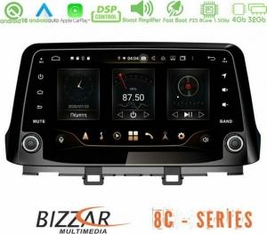 Bizzar Pro Edition Hyundai Kona Android 10 8core Navigation Multimedia