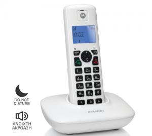 Motorola T401+ White (Ελληνικό Μενού) Ασύρματο τηλέφωνο με φραγή αριθμών, ανοιχτή ακρόαση και Do Not Disturb