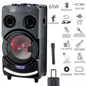 Akai ABTS-112 Φορητό Bluetooth