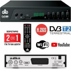 DVB-T2 h.265 Επίγειος Ψηφιακός Δέκτης