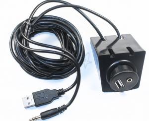 FOUR Connect 4-600151 Καλώδιο επέκτασης USB / AUX 2m