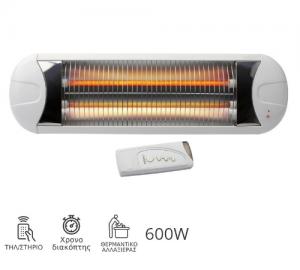 Olympia BS 51 Βρεφική θερμάστρα χαλαζία αλλαξιέρας αδιάβροχη με 3 επίπεδα και τηλεχειριστήριο 600 W