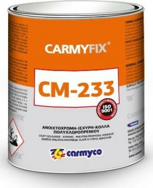 Carmyfix CM-233.Κολλα 1L για φουσκωτά σκάφη από  Hypalon - Neopren