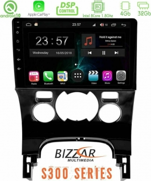 Bizzar S300L Peugeot 3008 Car Pad Android 10 Multimedia Station