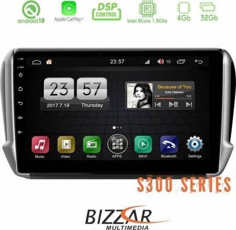 20210520144431_bizzar_s300l_peugeot_208_2008_android_10_multimedia_station_131r84