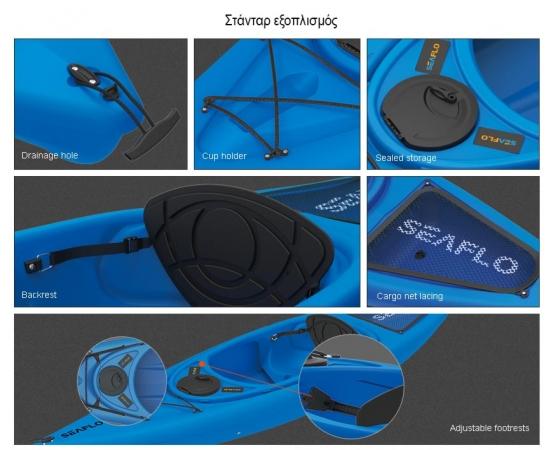 seaflo_seat-in_1004-details2EL