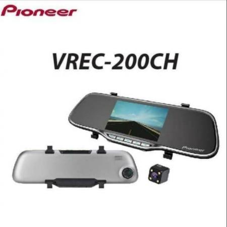 20210421100850_pioneer_vrec_200ch